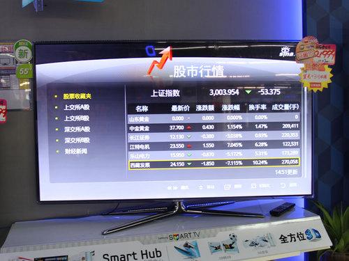 三星UA55D7000LJ液晶电视